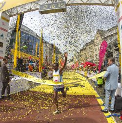 Deutsche Post Marathon